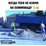 Олимпиада оюндарына барбай калган спортчулар ))