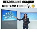 Алиги Жонундо Анекдоттор Кыргызча Кулкулуу