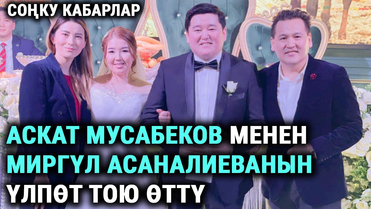 Садыр Жапаров Сооронбай Жээнбековдун кантип элдин кыжырына тийип алганын айтты