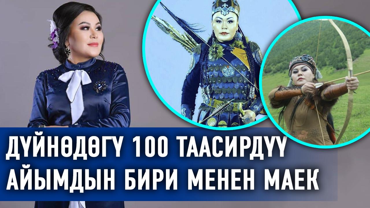 """Ширин Сарыгулова: """"Биздин чөйрөдө назик болсоң тебелеп кетишет"""""""