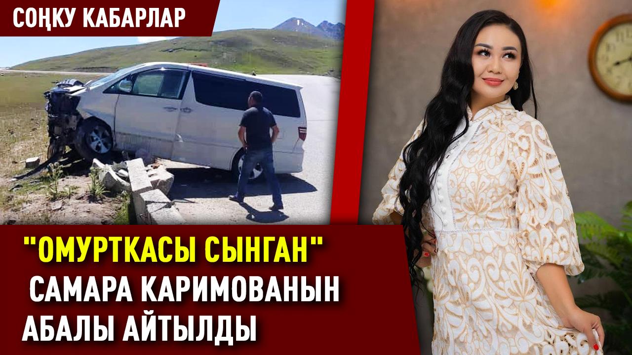 Малика Дина 11 жылдан кийин атасы Абдумалик Шерматовго жолукту