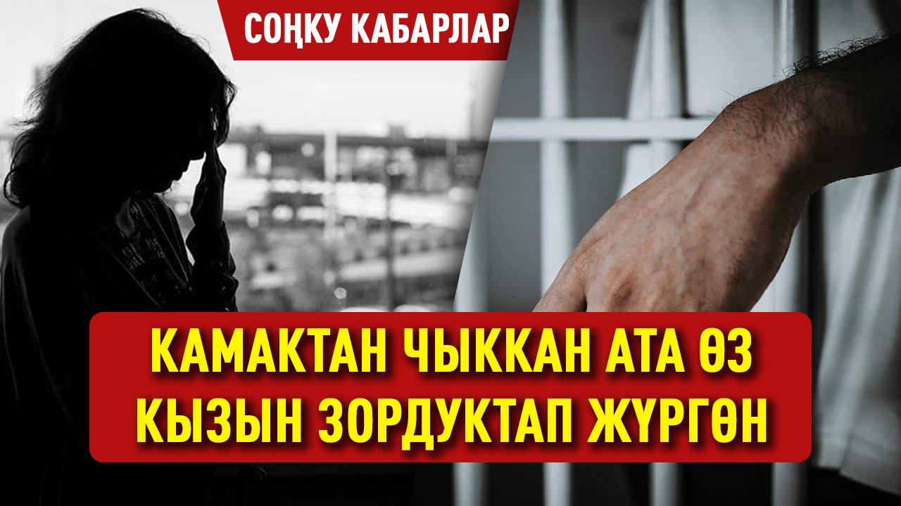 Акылбек Жапаров министрлер кабинетинин төрагасы болобу?