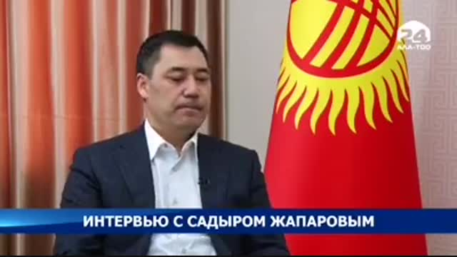 Садыр Жапаров Акылбек Жапаровду таппай жаткандыгын айтты