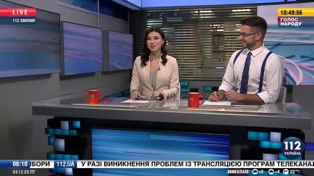 Украинанын депутаты жыйын учурунда эротикалык сүрөттөрдү карап жатканы түз эфирге тушүп калды