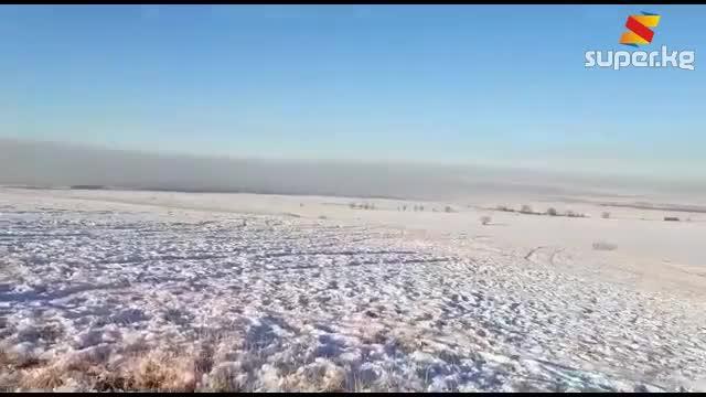 Бишкектин кичинекей тургуну Бишкектин үстүн каптаган ышты тартып алды